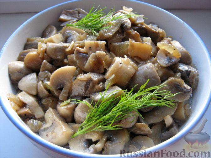 Тушковані гриби
